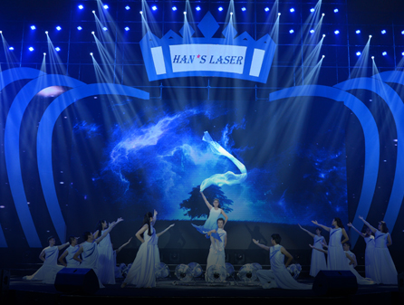 GYXLED had the annual ceremony together with Han's Group in Shenzhen bay sports center in Dec.30th