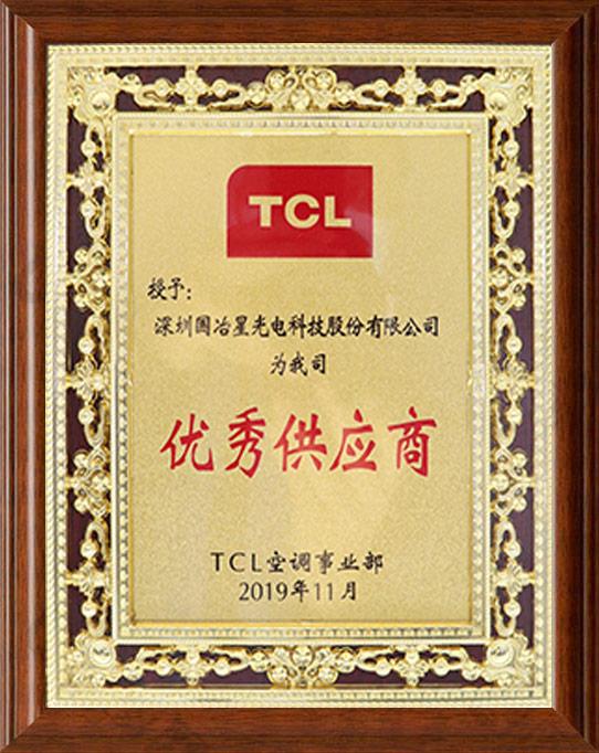 TCL-优秀供应商