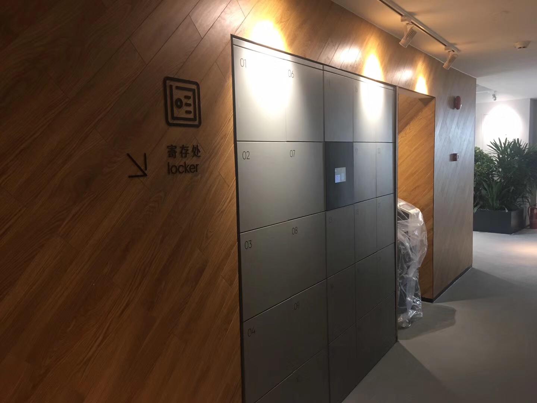 梦想+ 联合办公空间