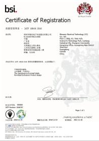 16949证书