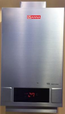 New design forced exhaust gas water heater/JSQ24012B