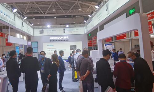 Shenzhen International Medical Device Equipment Exhibition 2020