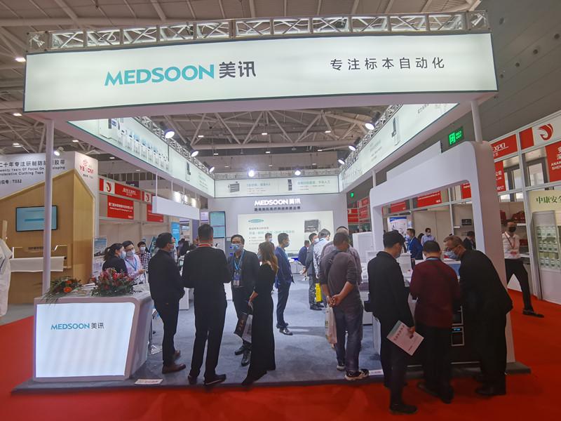 Exhibition 202012
