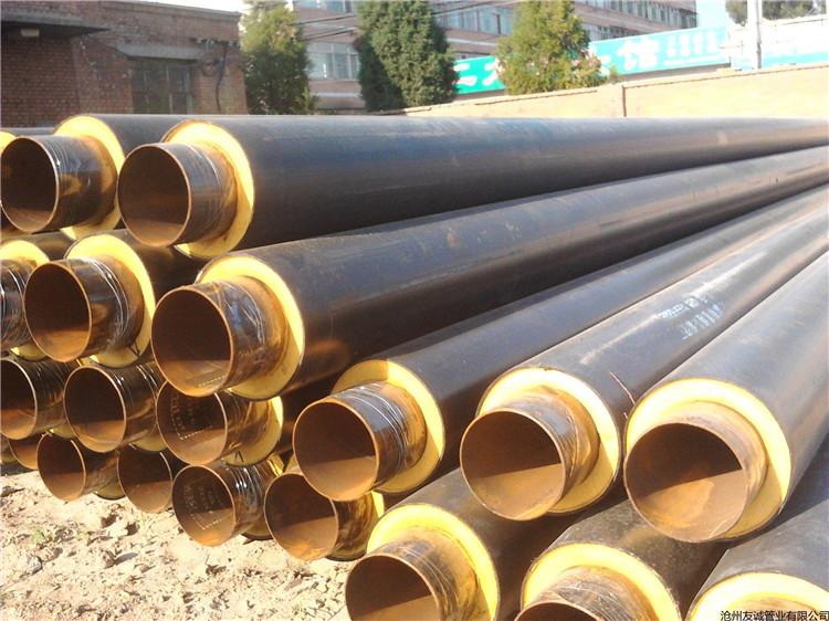 预制聚氨酯保温钢管