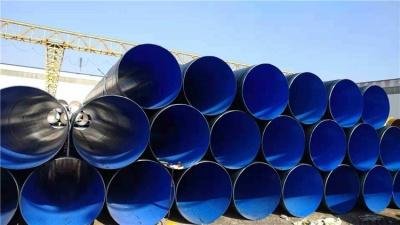 供应TPEP防腐钢管