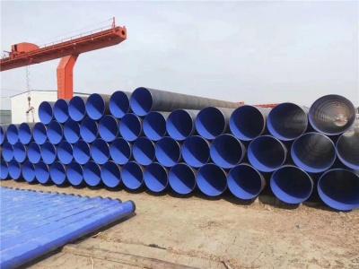 地埋供水防腐钢管