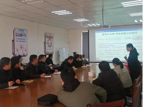 东豫邀请河南科技大学材料学院主任于仁红博士培训耐材知识