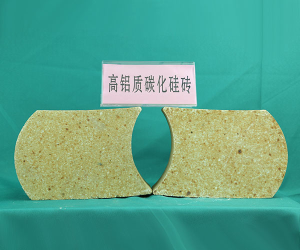 高铝质碳化硅砖