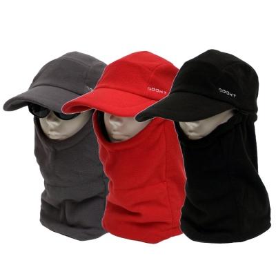 多功能保暖可拆式帽