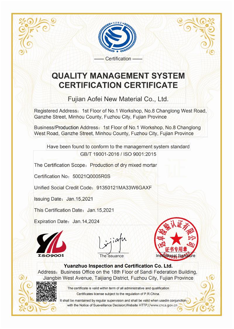 质量管理体系认证证书 ISO9001:2015(英文)