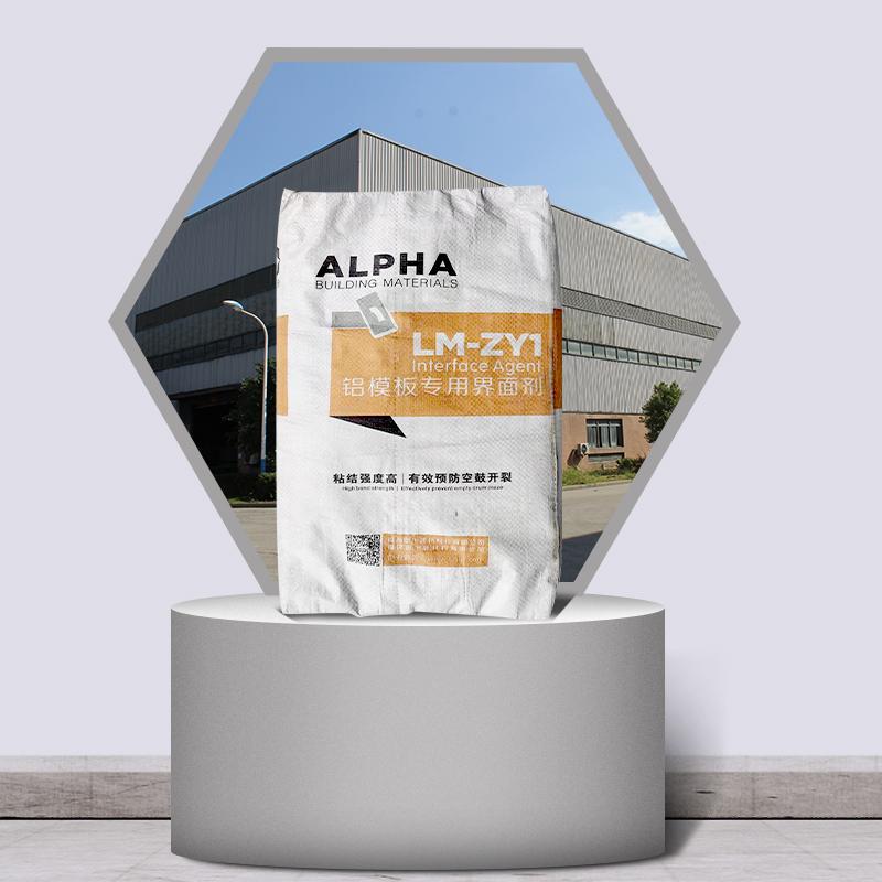 铝模板专用界面剂