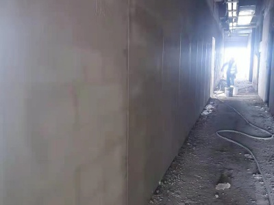 华润万象城四期轻质抹灰砂浆工程