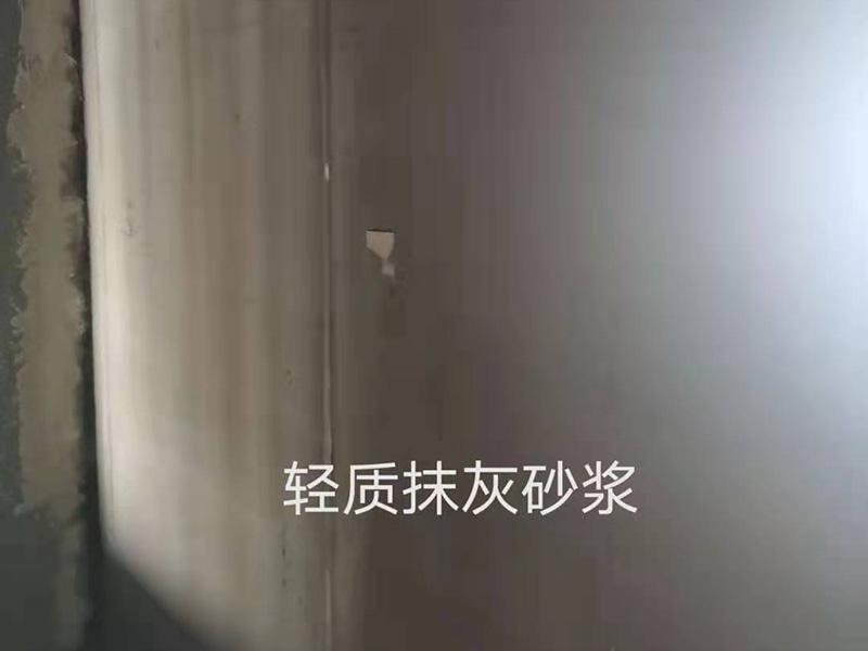 正荣悦荣府轻质抹灰石膏砂浆施工工程