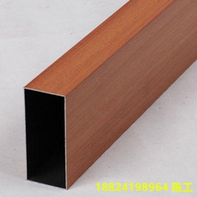 中山铝单板厂家铝方管定制