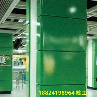 中山铝单板厂家包柱幕墙-中山柠乐铝单板厂家