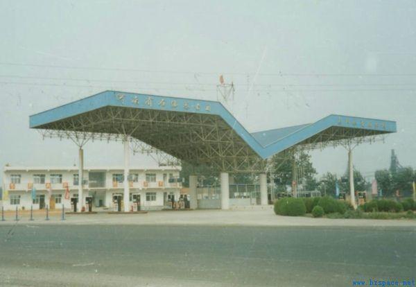 河南安阳水冶加油站