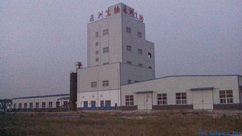 河南通洲生物科技有限公司厂房车间