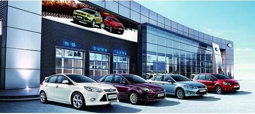 河南郑东天道汽车销售服务有限公司福特4S展厅