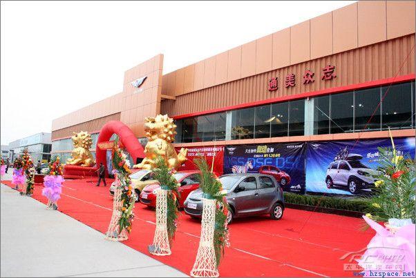 河南省中原汽车贸易中心