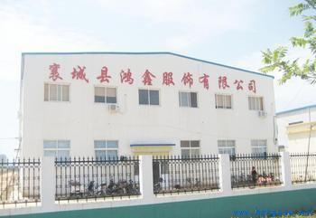 河南省鸿鑫服饰有限公司生产车间工程