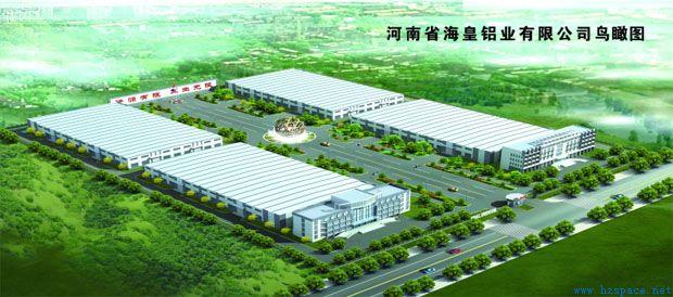 河南省海皇铝业有限公司钢构厂房