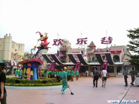 深圳欢乐谷西部影城