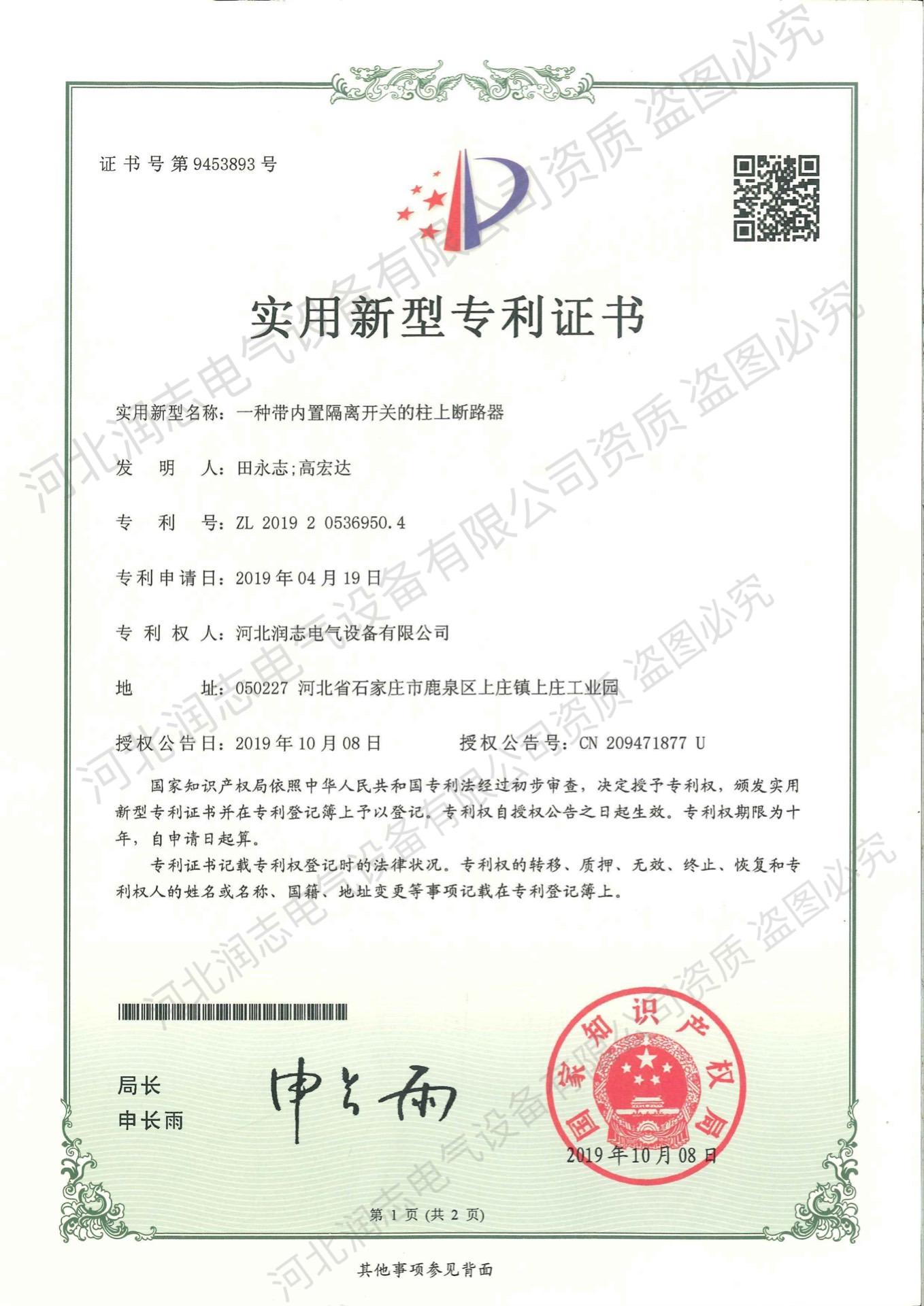 實用新型專利3