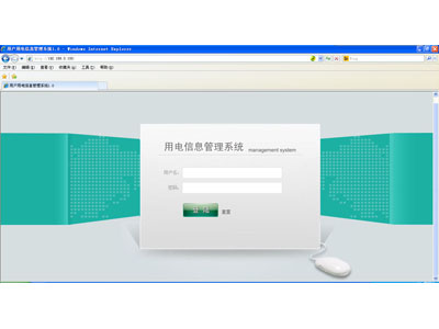 RZ-S3000用電信息管理系統