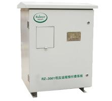 RZ-3061A口低壓遠程費控裝置