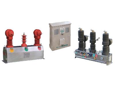 RZ-3021B口远程费控一体化系统