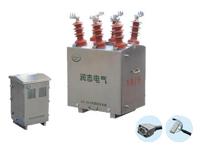RZ-3011A口远程费控一体化系统