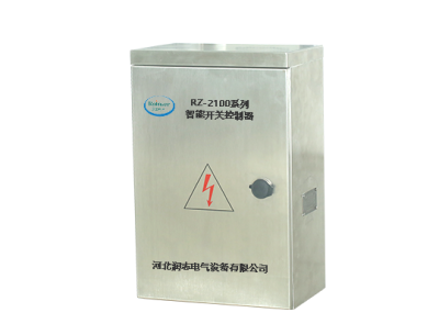 RZ-2108型智能開關控制器