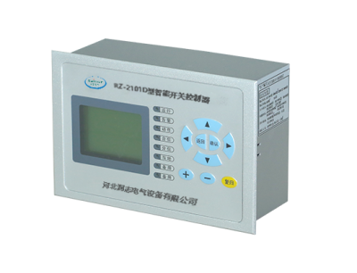 RZ-FDR2002型智能開關控制器