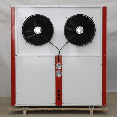 大棚花卉养殖专用冷热一体机