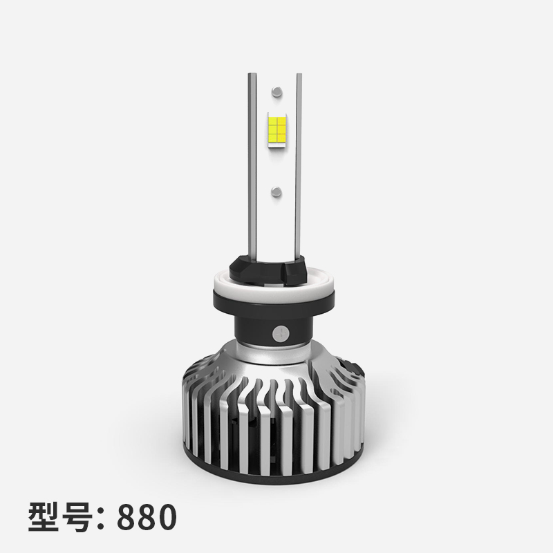 T5S-智能三色