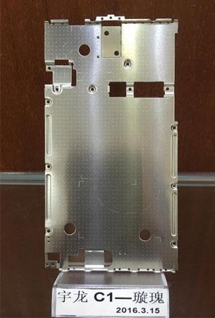 不锈钢冲压系列