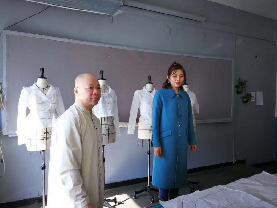 服裝精做培訓大衣類訓練