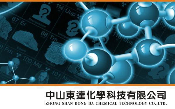 纸张防滑剂 DA-30性能性状及作用分析
