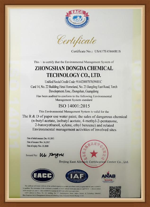ISO14001:2015en