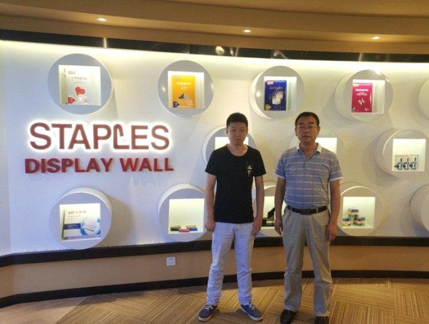 史泰博(上海)有限公司售后服务认证