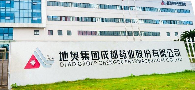 地奥集团成都药业股份有限公司环境管理体系认证