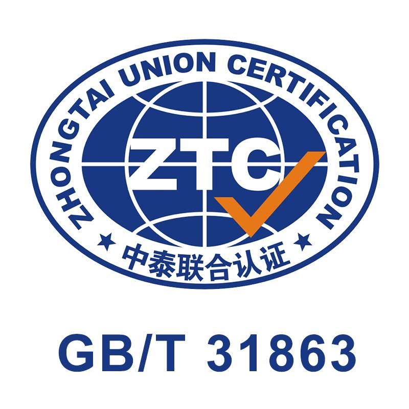 GB/T 31863企业质量信用评价指标体系