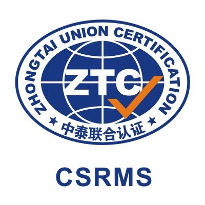 CSRMS企业社会责任管理体系