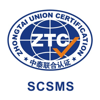 SCSMS供应链安全管理体系