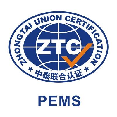 PEMS卓越绩效评价管理体系