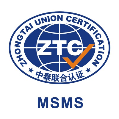 MSMS合规管理体系