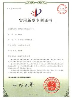 2b01c512-cb32-454a-bc90-d802f8e7fa20