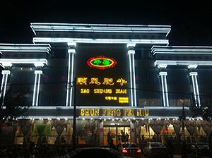 17山东:枣庄顺风店_02