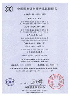 fc2202dc-89d6-478b-995a-65043c637e71