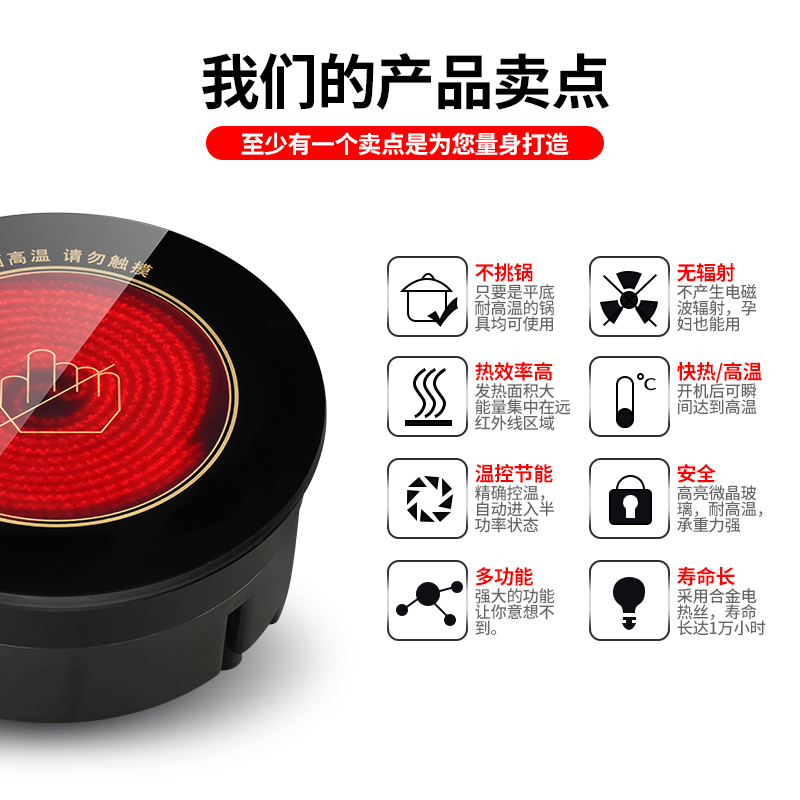 商用电陶炉H6